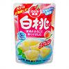 Fds_hitokuchi_kajitsu_hakutou_110