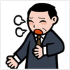 B04_douki_img01