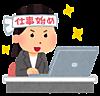 Shigotohajime_woman_good