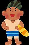 Hiyake_boy